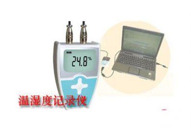 湿度记录仪